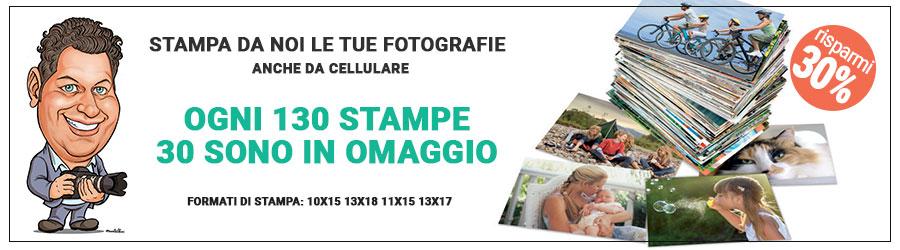 banner-lungo-sconto-stampe-30-percento-foto-kino-casalboni